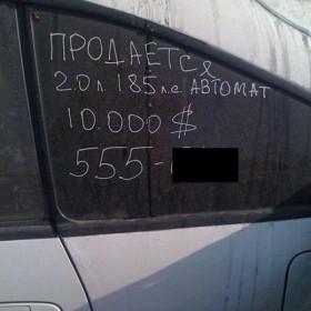 Български сайт за обяви – стоки, услуги и др.
