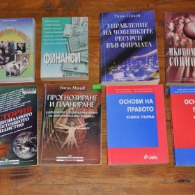 Учебници – средство за обогатяване на общата култура