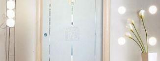 Врата за дневната
