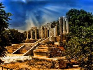 forum-avgusta-trajana