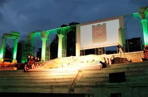 forum-avgusta-trajana-noshtem