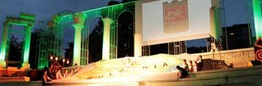 Коя е една от най-внушителните забележителности на Стара Загора?