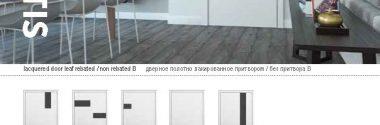 Българският пазар на Борман за входни и интериорни врати